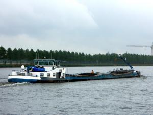 Photo of EMRI ship
