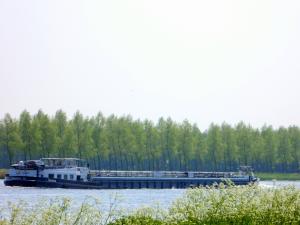 Photo of KENORA ship