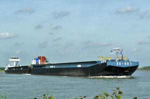 Photo of VERA ship