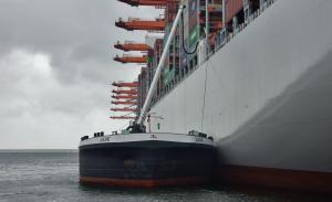 Photo of JADE ship