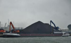Photo of CARDIUM ship
