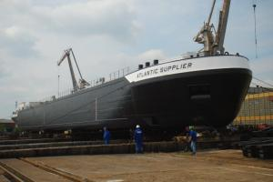 Photo of ATLANTIC SUPPLIER ship