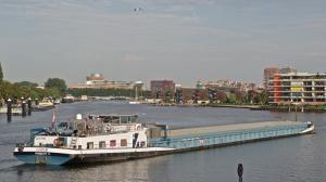 Photo of LEHAR ship