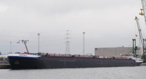Photo of DINARA ship