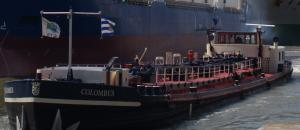 COLOMBUS (IMO N/A) Photo