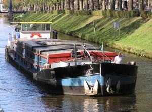 Photo of ATRIUM ship