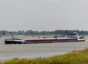 Photo of FITARIEK ship