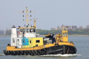 Photo of SMIT WAALHAVEN 4 ship