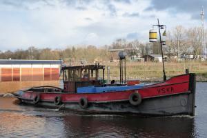 Photo of YSKA ship