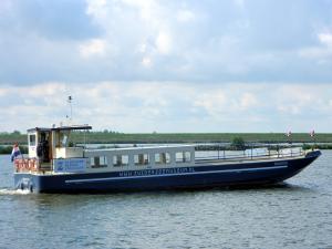 Photo of MARKEN ship