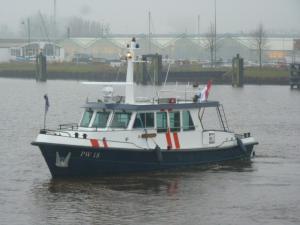 Photo of AQUARIUS PW18 ship