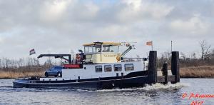 Photo of AMIGO ship