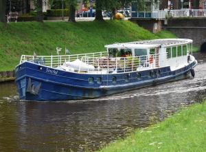 Photo of SINCFAL ship