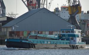 Photo of INVOTIS VII ship