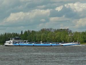 Photo of DUBAI ship