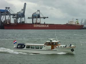 Photo of DE MAZE ship