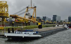 Photo of SENNA ship