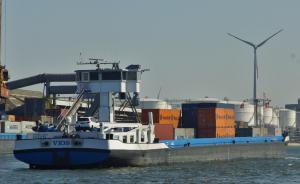 Photo of VIOS ship