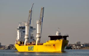 Photo of HAPPY ROVER ship