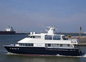Photo of NIEUWE MAZE ship