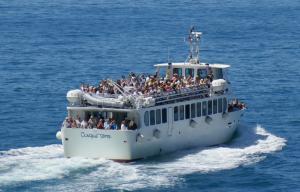 Photo of CINQUE TERRE ship