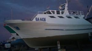 Photo of CATERINA ship