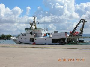 Photo of DON ROCCO ship