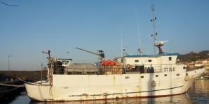 Photo of RAMBO ship