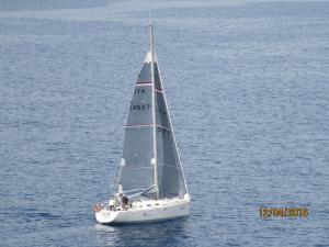 Photo of BORA FIRST ship