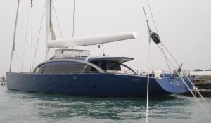 Photo of NATIVA ship