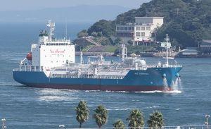 Photo of PGC TAORMINA ship