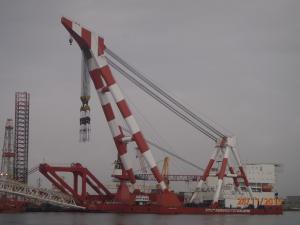Photo of GSP NEPTUN ship