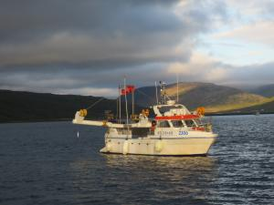 Photo of ISOLD ship