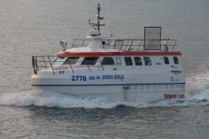 Photo of DUDDI GISLA ship