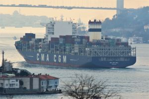 Photo of CMA CGM URAL ship