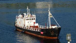 Photo of OYTANK ship