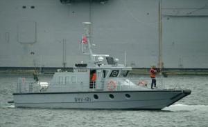 Photo of NW THUNDER ship