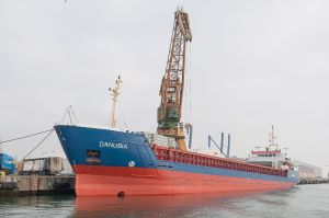 Photo of DANUBIA ship