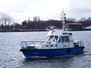 Photo of UMS-2 ship