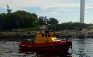 Photo of BUTLONOS ship