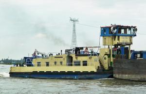 Photo of RENTRANSCARGO 1 ship