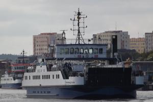 Photo of BIELIK III ship