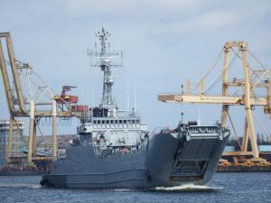 Photo of ORP TORUN ship