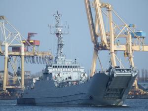 Photo of ORP KRAKOW ship