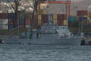 Photo of WDZYDZE ship