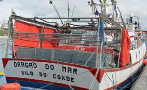 Photo of DRAGAO DO MAR ship