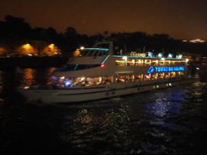 Photo of TOMAZ DO DOURO ship