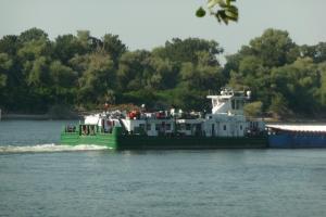 Photo of DANUBE PRIDE ship