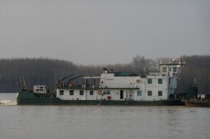 Photo of DANUBE NAVIGATOR ship