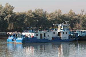 Photo of CANAL SERVICES 2 ship